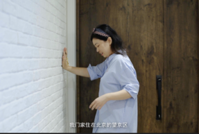 客户专访—北京