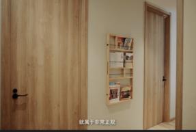 客户专访—宁波